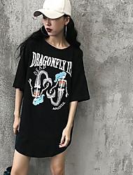 Damen Druck Einfach T-shirt,Rundhalsausschnitt ½ Länge Ärmel Baumwolle