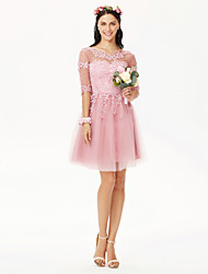 2017 Knee-length Jewel Bridesmaid Dress - Open Back Lace-up Half-Sleeve Lace Tulle
