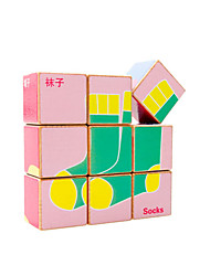 Building Blocks Wooden Puzzles For Gift  Building Blocks Square Wooden 3-6 years old Toys