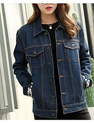 Feminino Jaqueta jeans Casual Moda de Rua Vintage Simples Primavera,Sólido Curto Algodão Colarinho Chinês Manga Longa
