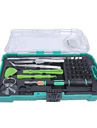 Baoindustrial herramientas de reparación de electrónica de consumo manzana herramientas de mantenimiento / 1 set