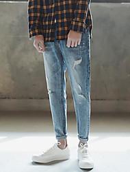 Homme Street Chic Taille Normale Micro-élastique Jeans Pantalon,Droite
