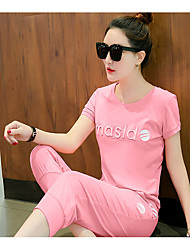 Women's Casual/Daily Simple T-shirt Skirt Suits,Solid Round Neck Short Sleeve strenchy