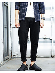 Men's Low Rise Inelastic Straight Pants,Simple Relaxed Solid