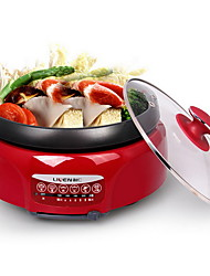 Multi-functional Household Electric Hot Pot Split Non-stick Pan