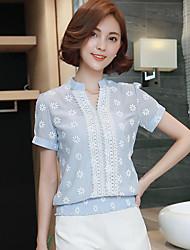 Feminino Blusa Casual Sofisticado Sólido Outros Colarinho Chinês Manga Curta
