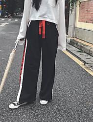 Mujer Sencillo Alta cintura Microelástico Chinos Pantalones,Holgado A Rayas