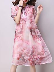 Feminino Bainha Vestido,Para Noite Trabalho Simples Sofisticado Estampado Colarinho Chinês Acima do Joelho Manga Curta Raiom Poliéster