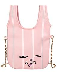 Women Shoulder Bag PU All Seasons Casual Round Magnetic Blushing Pink Black White