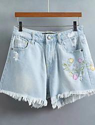 Femme Street Chic Taille Normale strenchy Jeans Short Pantalon,Large Bandes Fleur Fleur Broderie