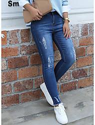 Femme simple Taille Normale Micro-élastique Mince Pantalon,Mince Couleur Pleine