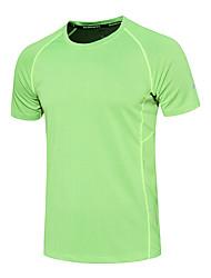 Men's Short Sleeve Running Sweatshirt Running Summer Sports Wear Running/Jogging Running Loose