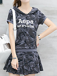 Women's Casual/Daily Sports Active Summer T-shirt Skirt Suits,Camouflage Hooded Short Sleeve