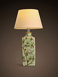 Pastoral Ceramic New Chinese Classical Lamp