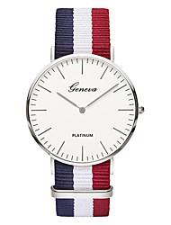 Hombre Reloj de Moda Reloj de Pulsera Reloj Casual Chino Cuarzo / Nailon Banda Cosecha Casual De Lujo Elegantes Negro Marrón
