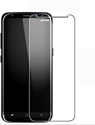 Закаленное стекло 2.5D закругленные углы Уровень защиты 9H Защитная пленка для экрана Huawei