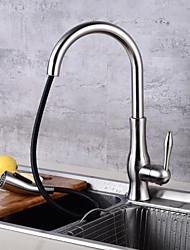 По центру Керамический клапан Матовый никель , кухонный смеситель