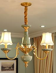 All Copper Chandelier Jade DecorativeLiving Room Chandelier OP0
