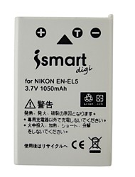 Ismartdigi EL5 3.7V 1050mAh Camera Battery for Nikon EN-EL5 P90 P500 P510 Coolpix 4200 5200 5900 7900