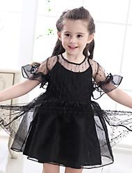 Girl's Cotton Fashion And Lovely Temperamental Gauze Kengpeng Harragu Sleeve Printing Gold Wire Princess Dress