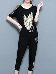 Mujer Simple Vintage Tejido Oriental Noche Casual/Diario Verano T-Shirt Pantalón Trajes,Escote Redondo Árboles y Hojas Manga Corta