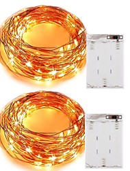 2PCS 5M 50Led 3AAA 4.5V Battery Powered Waterproof Decoration LED Copper Wire  Lights String  for Christmas Festival Wedding Party