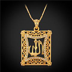 U7® Ilamic Allah Pendant Charm 18K Gold Plated WA Rhinetone Choker Necklace Religiou Mulim Jewelry