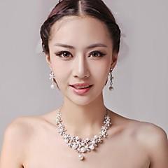 Šperky Set Dámské Výročí / Svatba / Zásnuby / Narozeniny / Dárek / Párty / Na každý den / Zvláštní příležitost Sady šperkůImitace perly /