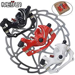 MEIJUN 自転車ブレーキ&パーツ ディスクブレーキセット 09 サイクリング/バイク / マウンテンバイク アルミニウム合金