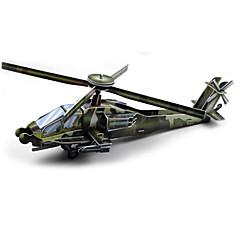 ジグソーパズル 3Dパズル ペーパーモデル ビルディングブロック DIYのおもちゃ ヘリコプター ペーパー グリーン プラモデル&組み立ておもちゃ
