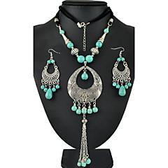 סט תכשיטים לנשים מתנה / מסיבה / יומי סטי תכשיטים סגסוגת טורקיז שרשראות / עגילים שחור / כסף / כחול