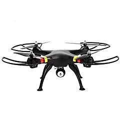 ドローン SYMA X8C 4CH 6軸 2.0MP HDカメラ付き ヘッドレスモード 360°フリップフライト カメラを制御します フライトデータを収集 地上局 ビジョンポジショニング ホバー カメラ付き ラジコン・クアッドコプター リモコン