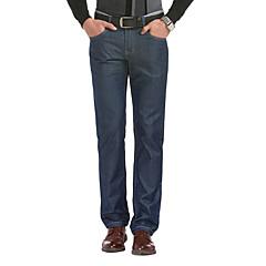 Sieben Brand® Herren Jeans Hose Blau-702S880158