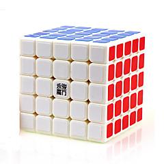 Yongjun® Glatte Geschwindigkeits-Würfel 5*5*5 Geschwindigkeit Magische Würfel Weiß ABS