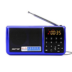 N-520 Full-Band Radio Card Charging The Elderly Radio Portable Player