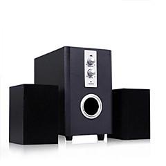 USB Wired Speaker Sound System 3D Stereo Music Surround Speaker-Indoor / Docking Station