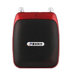 (빨간색 표준주의) 휴대용 작은 꿀벌 카드 스피커 라디오 안내