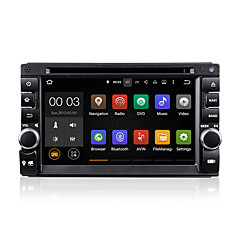 6.2 Inch 2 Din Universal Android 5.1 Car DVD GPS Player Multimedia System Wifi DAB DU6546LT