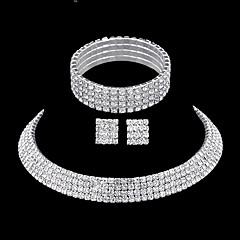 Σετ Κοσμημάτων Κολιέ Τσόκερ Σκουλαρίκι Κρεμαστό Στρας Μοντέρνα κοσμήματα πολυτελείας Κομψή Νυφικό Πολυεπίπεδο Στρας Square Shape Ασημί