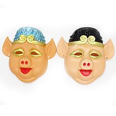 Sváteční potřeby Maska animovaná