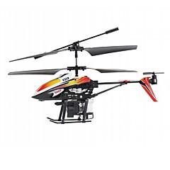 Вертолет -