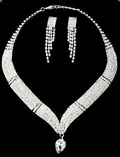silver strass tvådelad elegent persika-hjärta form ladies'wedding smycken set (45 cm)