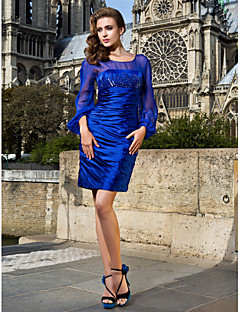 Homecoming Cocktail Party Dress - Royal Blue Plus Sizes Sheath/Column Scoop Short/Mini Stretch Satin/Chiffon