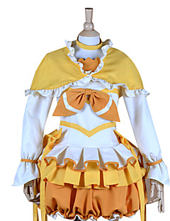 Cosplay Costume Inspired by Suite PreCure♪ Ako Shirabe/Cure Muse