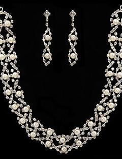 vit pärla två pjäs lysande damer smycken set (45 cm)