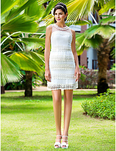 Lanting Sheath/Column Plus Sizes Wedding Dress - Ivory Short/Mini Jewel Chiffon/Tulle