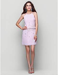 Homecoming Cocktail Party/Homecoming Dress - Blushing Pink Plus Sizes A-line/Princess High Neck Short/Mini Chiffon