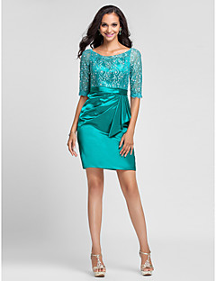 Homecoming Cocktail Party/Wedding Party Dress - Jade Plus Sizes Sheath/Column Scoop Short/Mini Lace/Stretch Satin