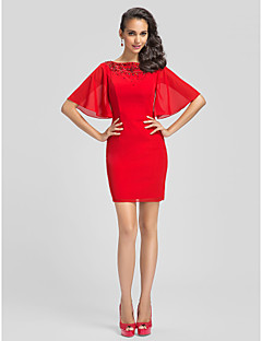 Cocktail Party Dress - Ruby Plus Sizes / Petite Sheath/Column Bateau Short/Mini Chiffon