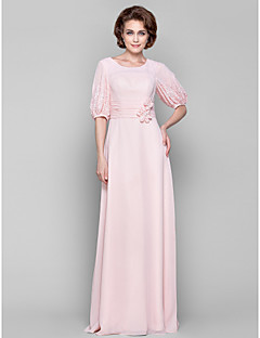 Lanting Dress - Pearl Pink Plus Sizes / Petite Sheath/Column Scoop Floor-length Chiffon